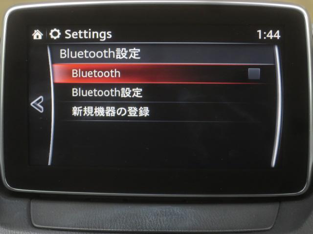 XD ツーリング 黒半革シート 18インチAW スマートシティブレーキサポート ブラインドスポットモニタリング クルーズコントロール アクティブドライビングディスプレイ ナビBカメラ地デジ ブルートゥース パドルシフト(23枚目)
