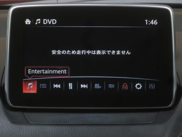XD ツーリング 黒半革シート 18インチAW スマートシティブレーキサポート ブラインドスポットモニタリング クルーズコントロール アクティブドライビングディスプレイ ナビBカメラ地デジ ブルートゥース パドルシフト(24枚目)