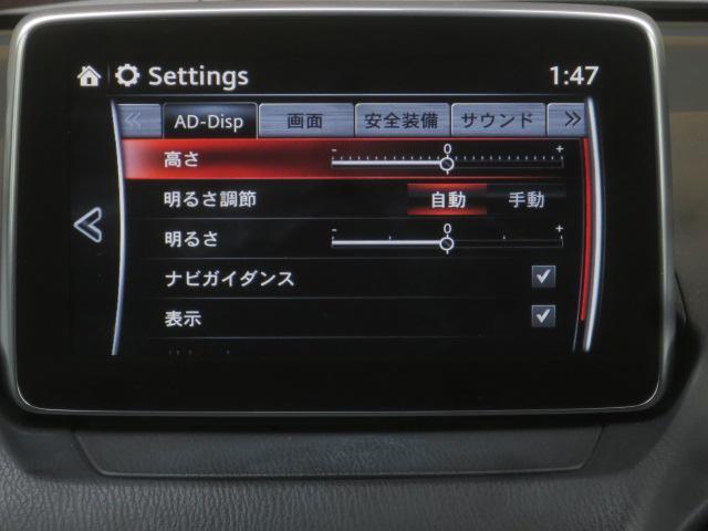 XD ツーリング 黒半革シート 18インチAW スマートシティブレーキサポート ブラインドスポットモニタリング クルーズコントロール アクティブドライビングディスプレイ ナビBカメラ地デジ ブルートゥース パドルシフト(28枚目)