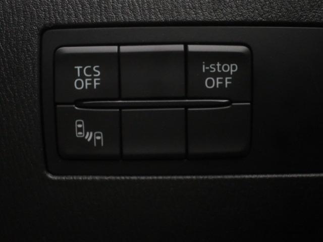 XD ツーリング 黒半革シート 18インチAW スマートシティブレーキサポート ブラインドスポットモニタリング クルーズコントロール アクティブドライビングディスプレイ ナビBカメラ地デジ ブルートゥース パドルシフト(32枚目)