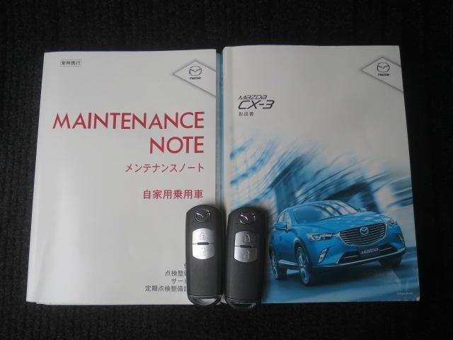 XD ツーリング 黒半革シート 18インチAW スマートシティブレーキサポート ブラインドスポットモニタリング クルーズコントロール アクティブドライビングディスプレイ ナビBカメラ地デジ ブルートゥース パドルシフト(38枚目)