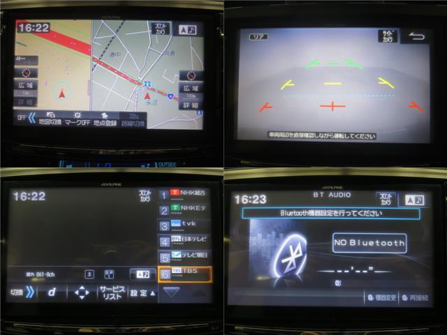 S ツインパノラマルーフ 3眼LEDヘッドライト フルエアロ TEIN車高調 WORK19インチAW 9インチナビBカメラ地デジ 黒革調シート ウッドコンビハンドル クルーズC ドラレコ ETC(15枚目)