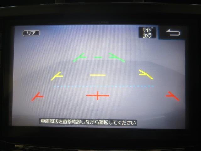 S ツインパノラマルーフ 3眼LEDヘッドライト フルエアロ TEIN車高調 WORK19インチAW 9インチナビBカメラ地デジ 黒革調シート ウッドコンビハンドル クルーズC ドラレコ ETC(23枚目)
