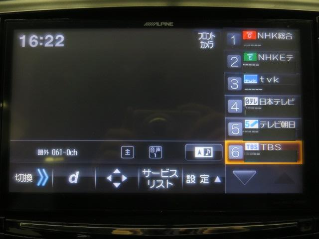 S ツインパノラマルーフ 3眼LEDヘッドライト フルエアロ TEIN車高調 WORK19インチAW 9インチナビBカメラ地デジ 黒革調シート ウッドコンビハンドル クルーズC ドラレコ ETC(24枚目)