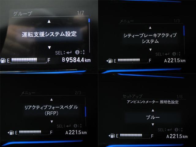 ハイブリッドX あんしんPKG 衝突軽減ブレーキ リアクティブフォースペダル クルーズC 6色メーター LEDヘッドライト インターナビBカメラ地デジ ブルートゥース パドルシフト スマートキー ETC 記録簿(11枚目)