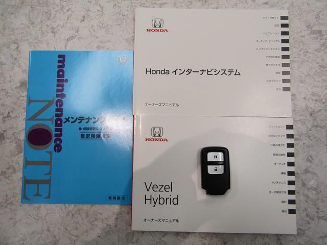 ハイブリッドX あんしんPKG 衝突軽減ブレーキ リアクティブフォースペダル クルーズC 6色メーター LEDヘッドライト インターナビBカメラ地デジ ブルートゥース パドルシフト スマートキー ETC 記録簿(40枚目)
