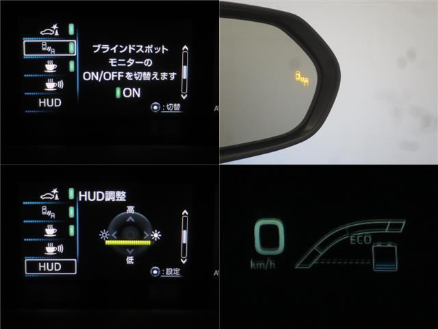 A セーフティセンス ブラインドスポットM ヘッドアップディスプレイ 新品フルエアロ 新品18インチAW 9インチナビBカメラ地デジ ドラレコ Cソナー Pアシスト 衝突回避支援 全車速追従 車線逸脱制御(13枚目)
