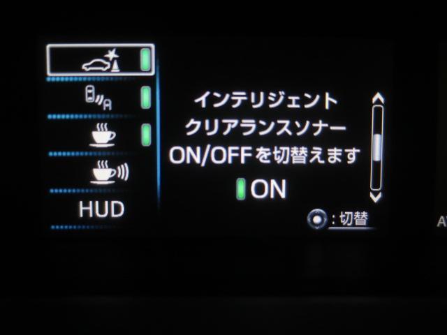 A セーフティセンス ブラインドスポットM ヘッドアップディスプレイ 新品フルエアロ 新品18インチAW 9インチナビBカメラ地デジ ドラレコ Cソナー Pアシスト 衝突回避支援 全車速追従 車線逸脱制御(31枚目)