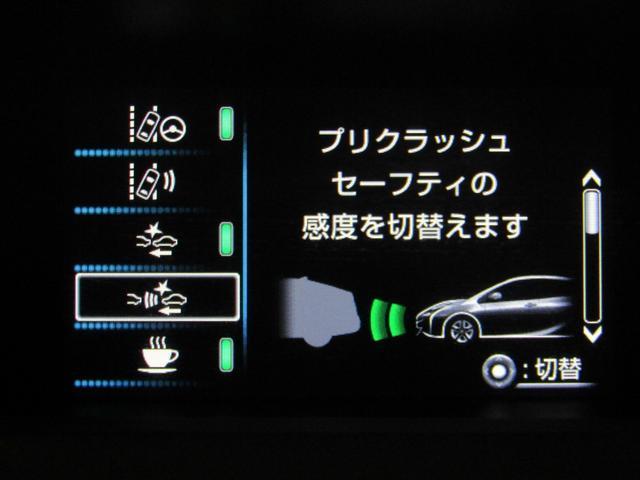 S セーフティセンスPKG 新品フルエアロ 新品18インチAW 新品タイヤ 9インチナビBカメラ地デジ ブルートゥース ETC 歩行者検知付衝突回避支援 全車速追従機能 車線逸脱制御機能 オートハイビーム(17枚目)