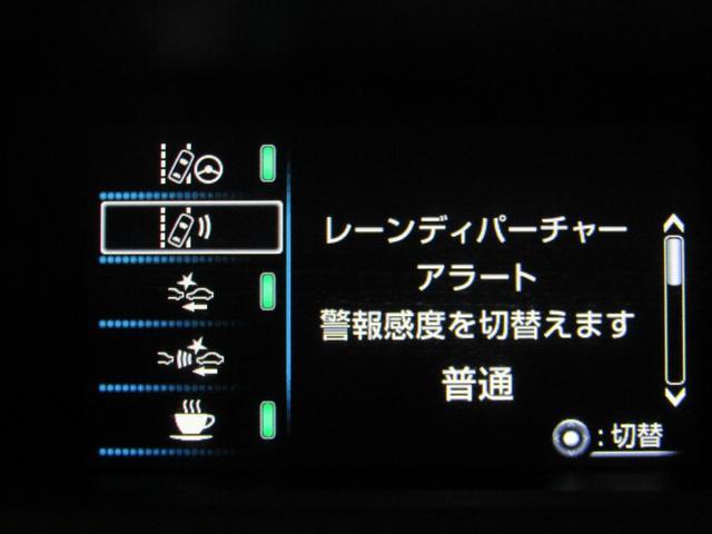 S セーフティセンスPKG 新品フルエアロ 新品18インチAW 新品タイヤ 9インチナビBカメラ地デジ ブルートゥース ETC 歩行者検知付衝突回避支援 全車速追従機能 車線逸脱制御機能 オートハイビーム(18枚目)