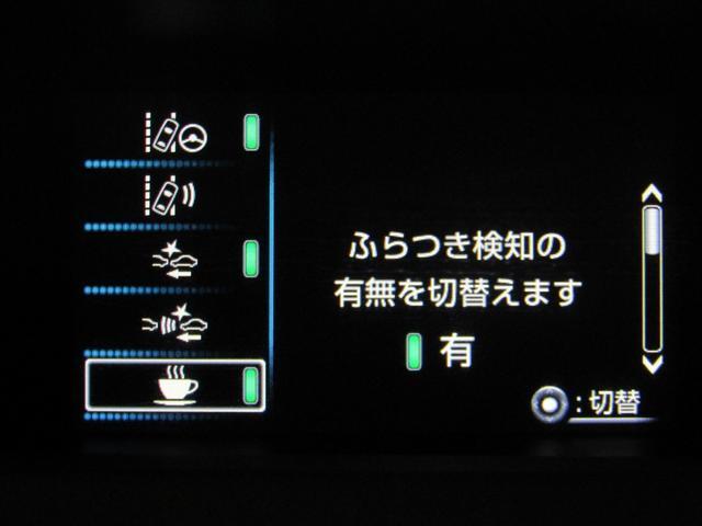 S セーフティセンスPKG 新品フルエアロ 新品18インチAW 新品タイヤ 9インチナビBカメラ地デジ ブルートゥース ETC 歩行者検知付衝突回避支援 全車速追従機能 車線逸脱制御機能 オートハイビーム(19枚目)