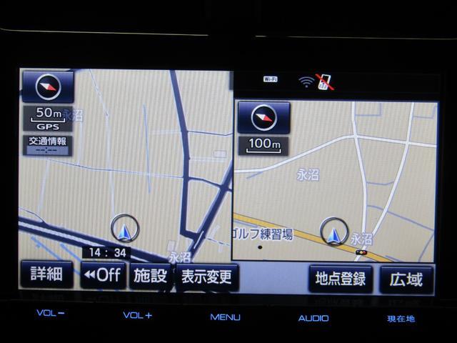 S セーフティセンスPKG 新品フルエアロ 新品18インチAW 新品タイヤ 9インチナビBカメラ地デジ ブルートゥース ETC 歩行者検知付衝突回避支援 全車速追従機能 車線逸脱制御機能 オートハイビーム(24枚目)