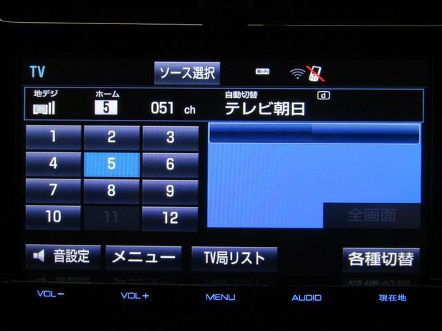 S セーフティセンスPKG 新品フルエアロ 新品18インチAW 新品タイヤ 9インチナビBカメラ地デジ ブルートゥース ETC 歩行者検知付衝突回避支援 全車速追従機能 車線逸脱制御機能 オートハイビーム(26枚目)