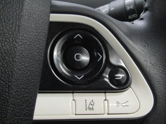 S セーフティセンスPKG 新品フルエアロ 新品18インチAW 新品タイヤ 9インチナビBカメラ地デジ ブルートゥース ETC 歩行者検知付衝突回避支援 全車速追従機能 車線逸脱制御機能 オートハイビーム(31枚目)