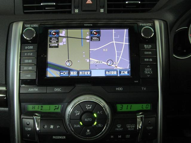 250G 後期型 スマートキー 新品フルエアロ 新品19インチAW 新品タイヤ 新品ローダウン 新品黒本革調シート HIDヘッドライト Pアシスト HDDナビ サイド/バックカメラ 地デジ Cソナー ETC(16枚目)