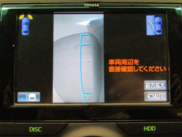 250G 後期型 スマートキー 新品フルエアロ 新品19インチAW 新品タイヤ 新品ローダウン 新品黒本革調シート HIDヘッドライト Pアシスト HDDナビ サイド/バックカメラ 地デジ Cソナー ETC(19枚目)