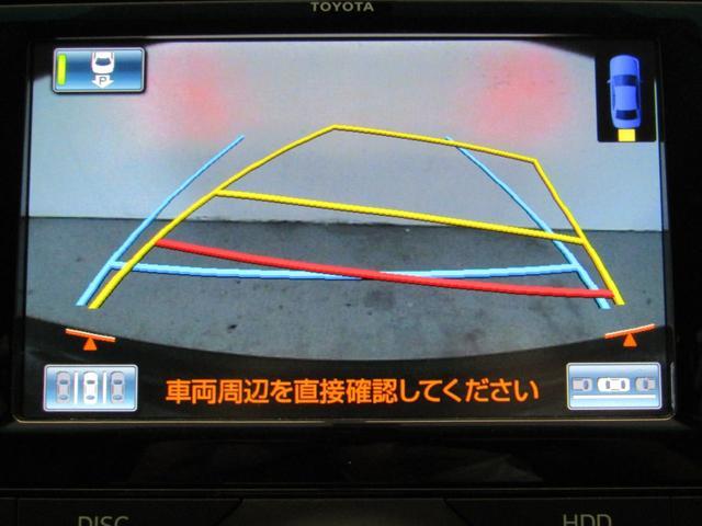 250G 後期型 スマートキー 新品フルエアロ 新品19インチAW 新品タイヤ 新品ローダウン 新品黒本革調シート HIDヘッドライト Pアシスト HDDナビ サイド/バックカメラ 地デジ Cソナー ETC(20枚目)