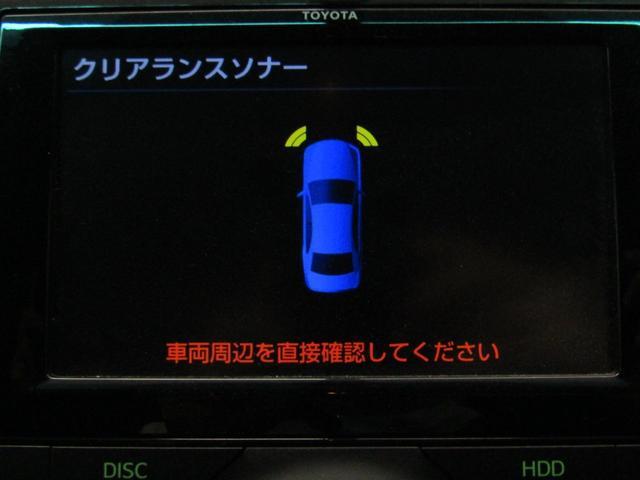 250G 後期型 スマートキー 新品フルエアロ 新品19インチAW 新品タイヤ 新品ローダウン 新品黒本革調シート HIDヘッドライト Pアシスト HDDナビ サイド/バックカメラ 地デジ Cソナー ETC(21枚目)