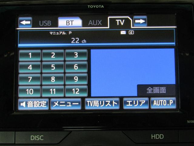 250G 後期型 スマートキー 新品フルエアロ 新品19インチAW 新品タイヤ 新品ローダウン 新品黒本革調シート HIDヘッドライト Pアシスト HDDナビ サイド/バックカメラ 地デジ Cソナー ETC(22枚目)