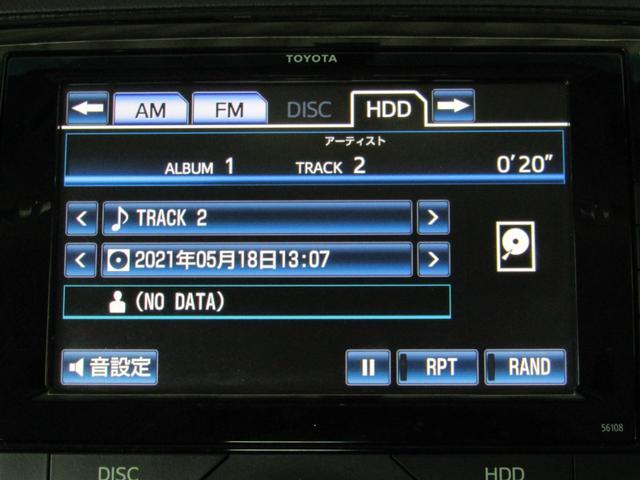 250G 後期型 スマートキー 新品フルエアロ 新品19インチAW 新品タイヤ 新品ローダウン 新品黒本革調シート HIDヘッドライト Pアシスト HDDナビ サイド/バックカメラ 地デジ Cソナー ETC(23枚目)