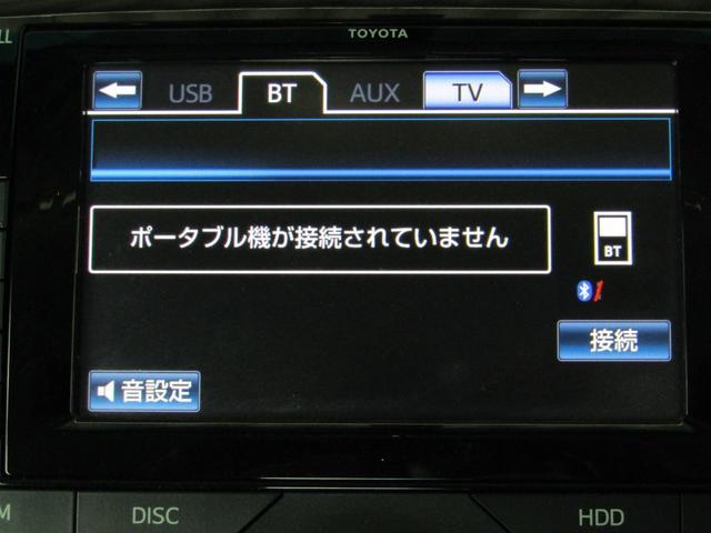 250G 後期型 スマートキー 新品フルエアロ 新品19インチAW 新品タイヤ 新品ローダウン 新品黒本革調シート HIDヘッドライト Pアシスト HDDナビ サイド/バックカメラ 地デジ Cソナー ETC(24枚目)