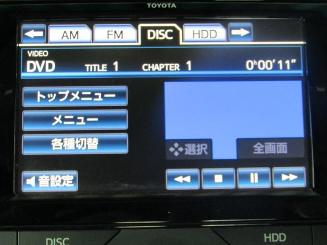 250G 後期型 スマートキー 新品フルエアロ 新品19インチAW 新品タイヤ 新品ローダウン 新品黒本革調シート HIDヘッドライト Pアシスト HDDナビ サイド/バックカメラ 地デジ Cソナー ETC(25枚目)
