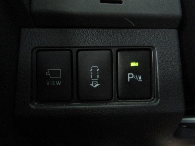 250G 後期型 スマートキー 新品フルエアロ 新品19インチAW 新品タイヤ 新品ローダウン 新品黒本革調シート HIDヘッドライト Pアシスト HDDナビ サイド/バックカメラ 地デジ Cソナー ETC(28枚目)