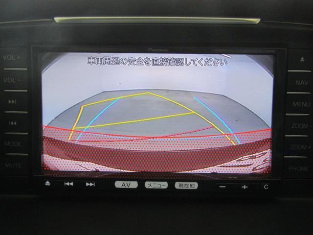 XD 6速MT 19インチAW クルーズC AFS付バイキセノンHIDライト SDナビ バックカメラ 地デジ ブルートゥース ETC アドバンスキー 記録簿(18枚目)