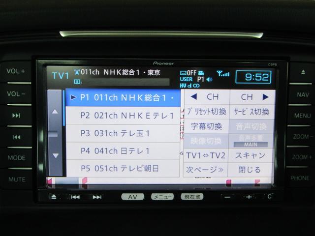 XD 6速MT 19インチAW クルーズC AFS付バイキセノンHIDライト SDナビ バックカメラ 地デジ ブルートゥース ETC アドバンスキー 記録簿(19枚目)