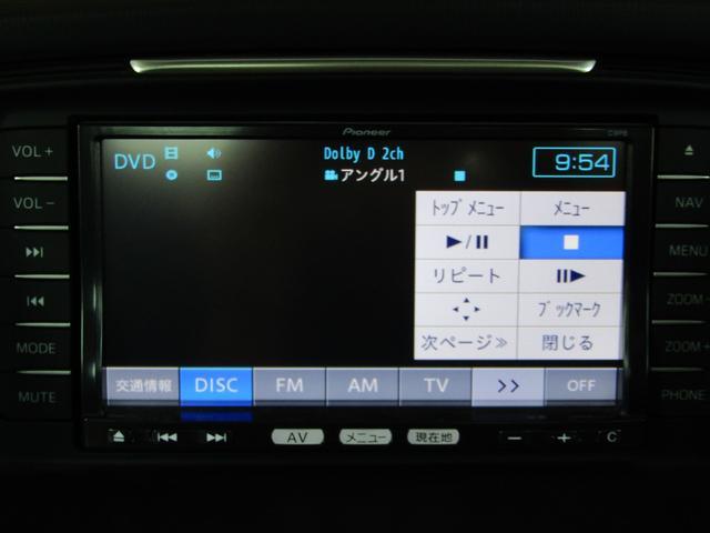 XD 6速MT 19インチAW クルーズC AFS付バイキセノンHIDライト SDナビ バックカメラ 地デジ ブルートゥース ETC アドバンスキー 記録簿(21枚目)