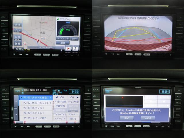XD 6速MT 19インチAW クルーズC AFS付バイキセノンHIDライト SDナビ バックカメラ 地デジ ブルートゥース ETC アドバンスキー 記録簿(22枚目)