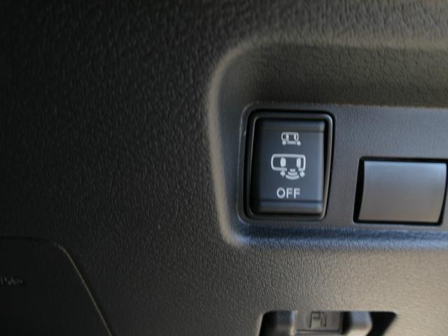 ハンズフリーオートスライドドアのボタンですオンオフ選べます