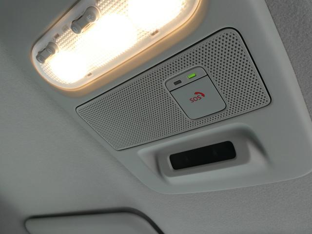 これが SOSコールボタンです 急な発作などこのボタンを押すとニッサンコールセンターに繋がり救急車の手配などしてくれます 便利です