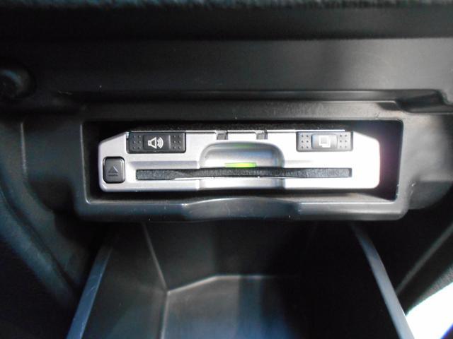 トヨタ ヴェルファイア 2.4Z ナビ地デジ RSRダウンサス M'Sスピードグリル