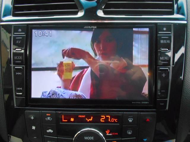 日産 セレナ ハイウェイスターG S-HV ワンオーナー 両側電動ドア
