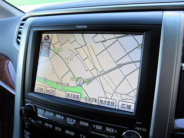 トヨタ ヴェルファイア 2.4Z プラチナセレクション プレミアムサウンド フルセグ