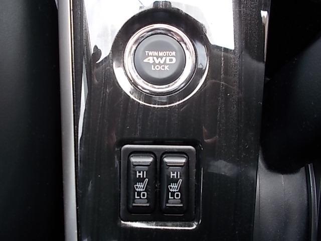 Gセーフティパッケージ 4WD 全周囲カメラ 1オーナー(6枚目)