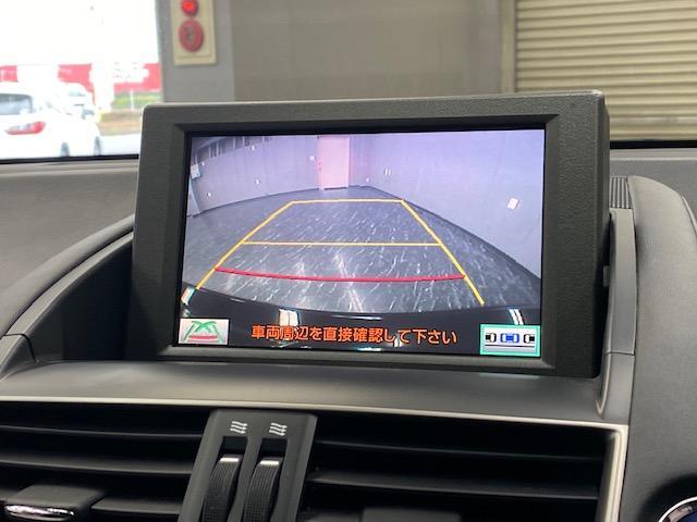 HS250h 純正HDDナビ 禁煙車 クルーズC パワーシート ETC ヘッドランプウォッシャー LEDヘッドランプ 純正HDDナビ フルセグTV フロントフォグ(11枚目)