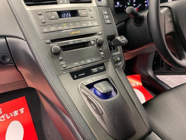 HS250h 純正HDDナビ 禁煙車 クルーズC パワーシート ETC ヘッドランプウォッシャー LEDヘッドランプ 純正HDDナビ フルセグTV フロントフォグ(12枚目)