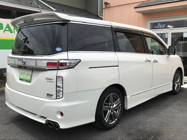 ライダー 黒本革シート 両側電動ドア 後席モニター 各カメラ(4枚目)