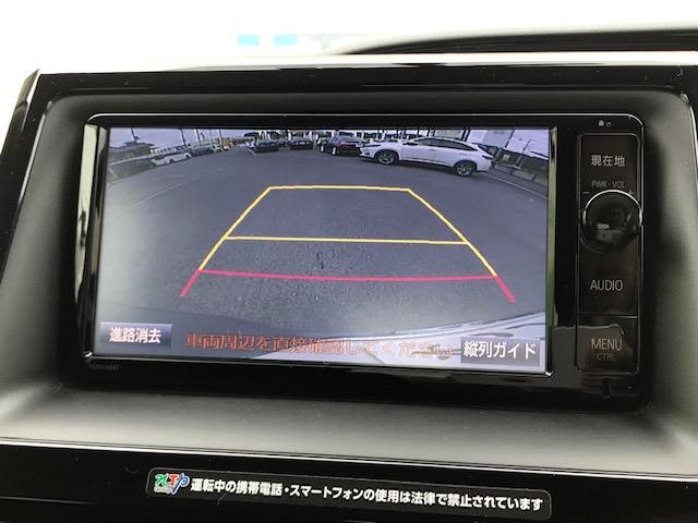 Xi サイドリフトアップシート装着車 モデリスタエアロ(13枚目)