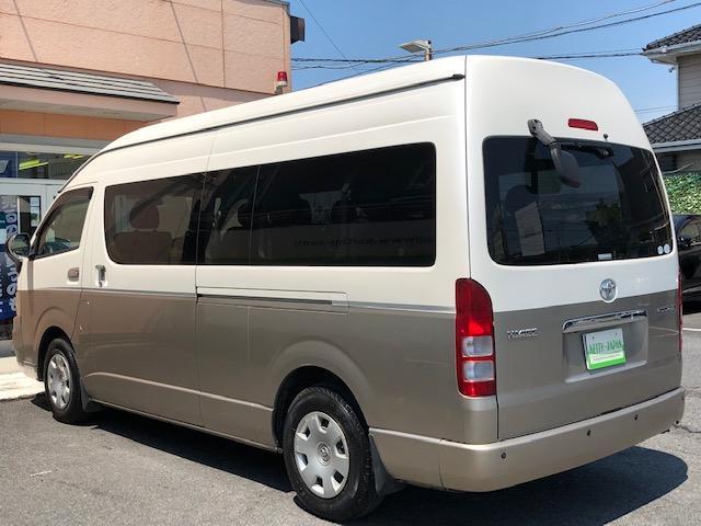 「トヨタ」「ハイエースワゴン」「ミニバン・ワンボックス」「埼玉県」の中古車6
