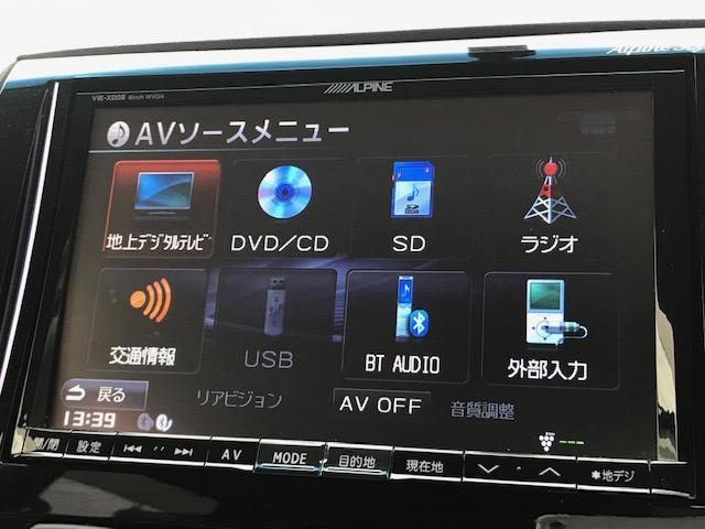 TV/Bluetooth接続