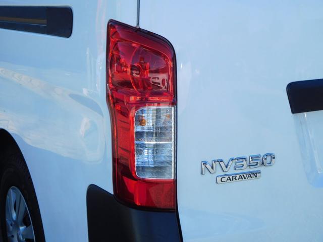 日産 NV350キャラバンバン ロングDX キーレス 3人乗り 5ドア