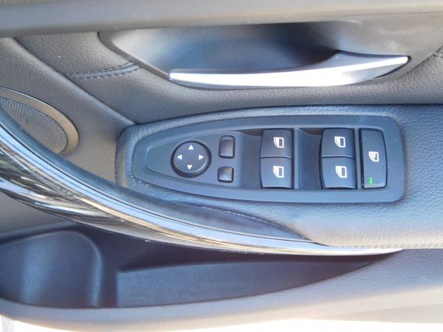 運転席集中スイッチ!使用感の出やすい部分ですがご覧の通り!