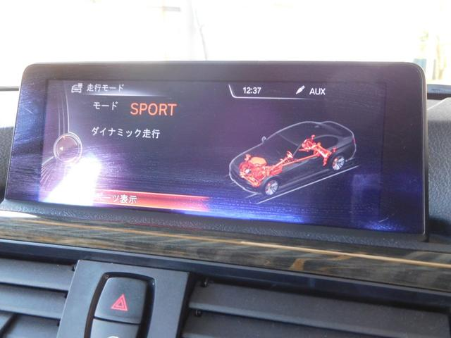 走行モード!スポーツ!