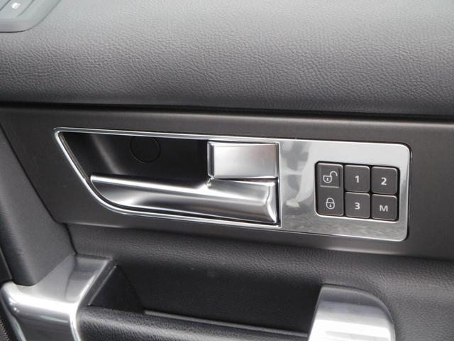 「ランドローバー」「ランドローバー ディスカバリー4」「SUV・クロカン」「埼玉県」の中古車14
