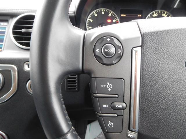 「ランドローバー」「ランドローバー ディスカバリー4」「SUV・クロカン」「埼玉県」の中古車42