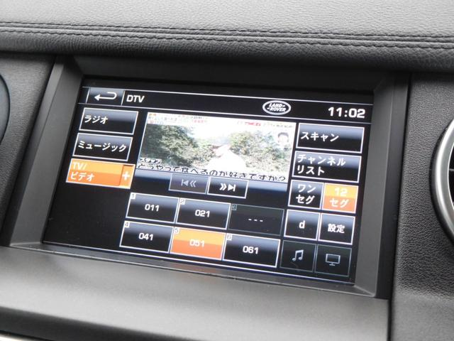 「ランドローバー」「ランドローバー ディスカバリー4」「SUV・クロカン」「埼玉県」の中古車50