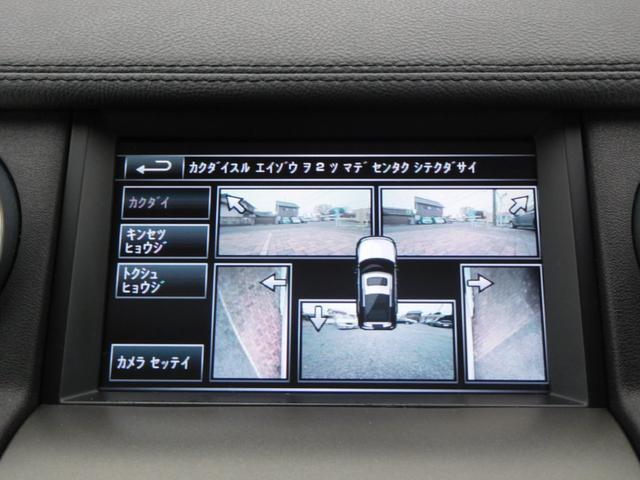 「ランドローバー」「ランドローバー ディスカバリー4」「SUV・クロカン」「埼玉県」の中古車52